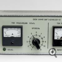 Спектрометр ЭПР. Блок управления.
